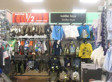 a1ed44a14cb1 The Abingdon Blog  Tesco Kids Clothes